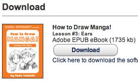 Screen shot download